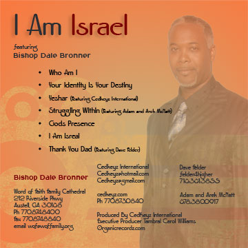 cd back cover design 6